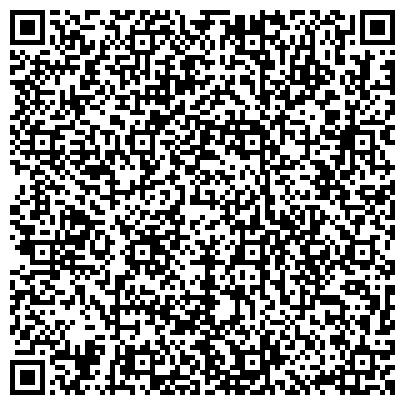 QR-код с контактной информацией организации № 5 ОТДЕЛЕНИЕ ПЕРЕЛИВАНИЯ КРОВИ ДЕТСКОЙ КЛИНИЧЕСКОЙ СПЕЦИАЛИЗИРОВАННОЙ БОЛЬНИЦЫ