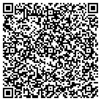 QR-код с контактной информацией организации КЕДРОВАЯ БОЧКА