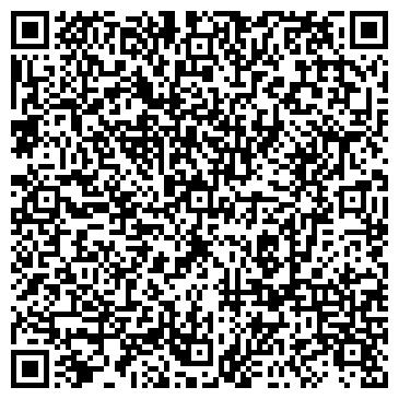 QR-код с контактной информацией организации № 3 МУНИЦИПАЛЬНОЙ ГОРОДСКОЙ БОЛЬНИЦЫ
