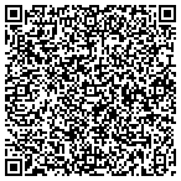 QR-код с контактной информацией организации СИБИРСКАЯ МАСЛЯНАЯ КОМПАНИЯ НПО, ООО