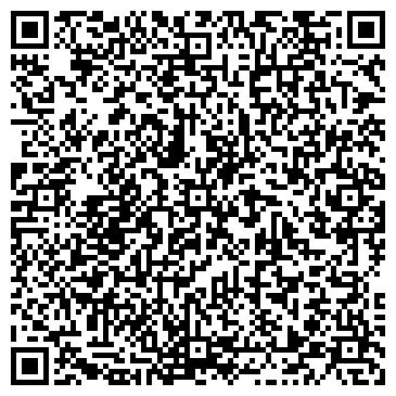 QR-код с контактной информацией организации ОРТОПЕДИЧЕСКАЯ ДЕТСКАЯ МЕБЕЛЬ ДЭМИ