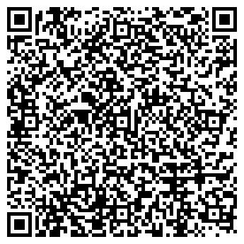QR-код с контактной информацией организации ВИЖЕН ЭКСПРЕСС, ООО