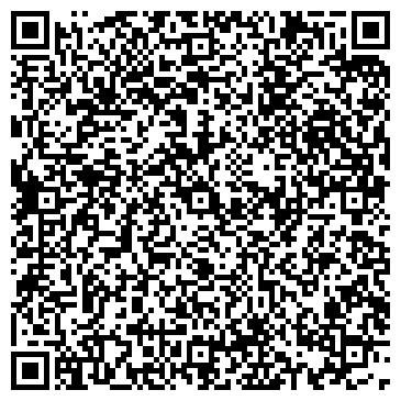 QR-код с контактной информацией организации ТАМАРА ОПТИЧЕСКИЙ САЛОН, ООО