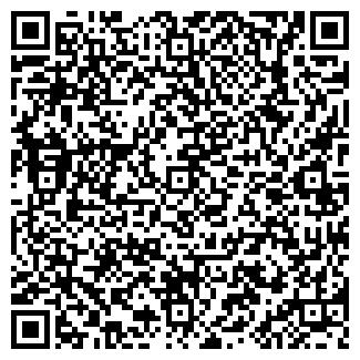 QR-код с контактной информацией организации ТАМАРА, МУП