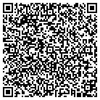 QR-код с контактной информацией организации РСУ 3 СПЕЦИАЛИЗИРОВАННОЕ ОАО