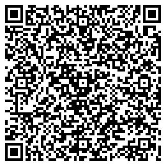 QR-код с контактной информацией организации АПТЕКА