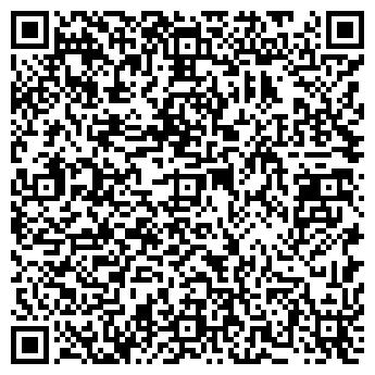 QR-код с контактной информацией организации АПТЕКА НА ИНСКОМ