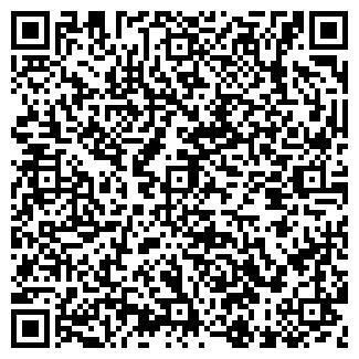 QR-код с контактной информацией организации АПТЕКА № 92