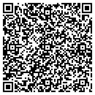 QR-код с контактной информацией организации БИОТИН