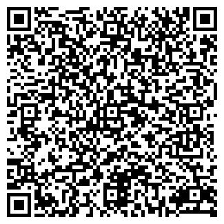 QR-код с контактной информацией организации СПУТНИК-1 ООО