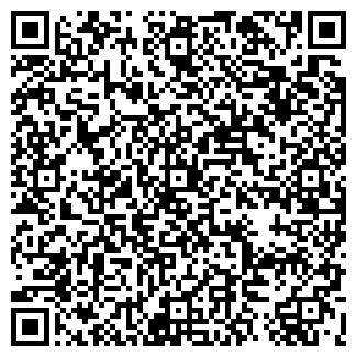 QR-код с контактной информацией организации СУ 126