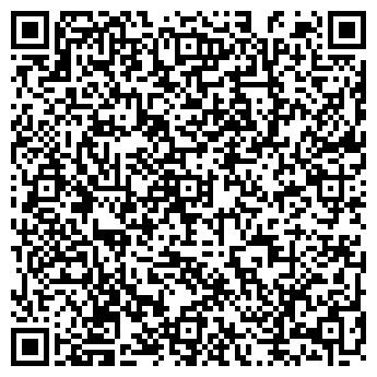 QR-код с контактной информацией организации ТЕЛЕКОМПАНИЯ КВАНТ УЧП