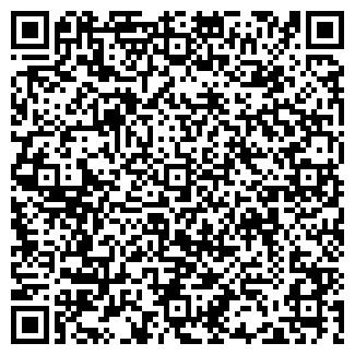 QR-код с контактной информацией организации 36