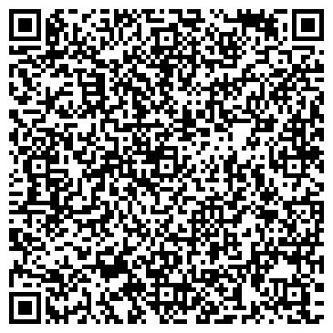 QR-код с контактной информацией организации ТЕХНИКУМ ПОЛИТЕХНИЧЕСКИЙ НОВОГ.ПОЛОЦКИЙ