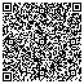 QR-код с контактной информацией организации АПТЕКА № 143
