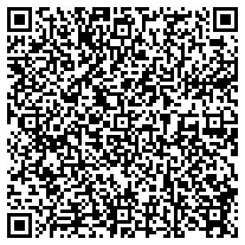 QR-код с контактной информацией организации УПРАВЛЕНИЕ МЕХАНИЗАЦИИ 141