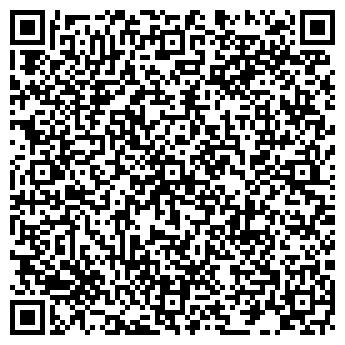 QR-код с контактной информацией организации УПРАВЛЕНИЕ МЕХАНИЗАЦИИ 276