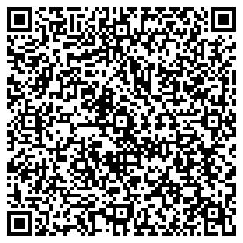 QR-код с контактной информацией организации УРАЛСТАЛЬПРОКАТ ОДО