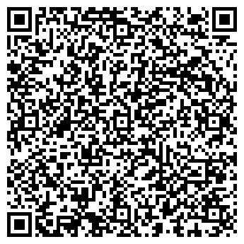 QR-код с контактной информацией организации СТУДИЯ КУХНИ