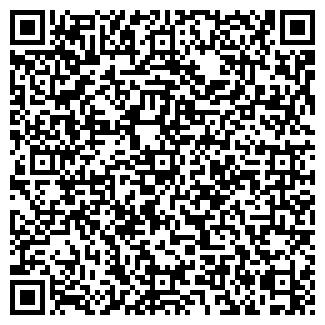 QR-код с контактной информацией организации ЦЕНТР СЕРВИСНЫЙ