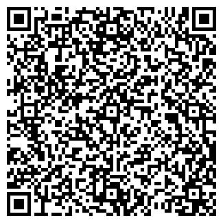 QR-код с контактной информацией организации № 1 ГП