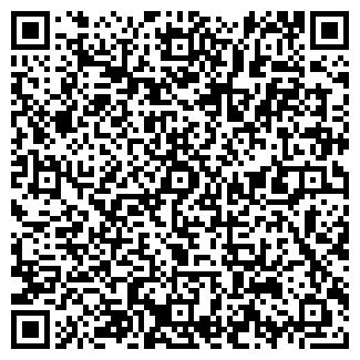 QR-код с контактной информацией организации № 1, МУП