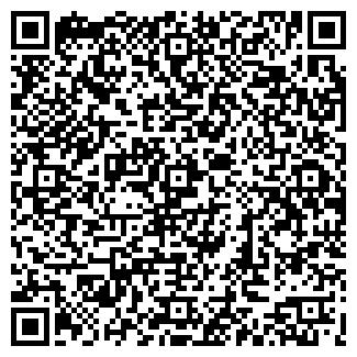 QR-код с контактной информацией организации № 2 ГП