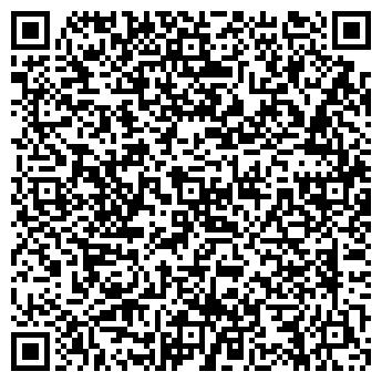 QR-код с контактной информацией организации № 4 ВАШЕ ЗДОРОВЬЕ, ООО