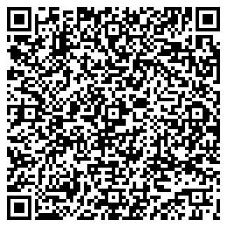 QR-код с контактной информацией организации № 4 ГП