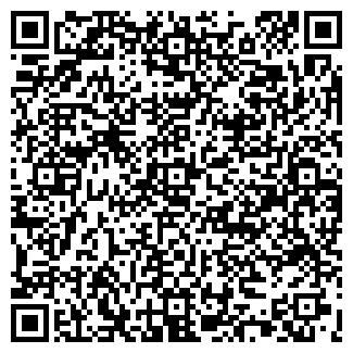 QR-код с контактной информацией организации № 5 ГП