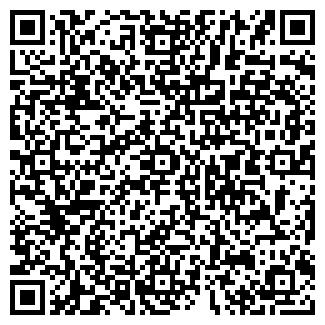 QR-код с контактной информацией организации № 5, МУП