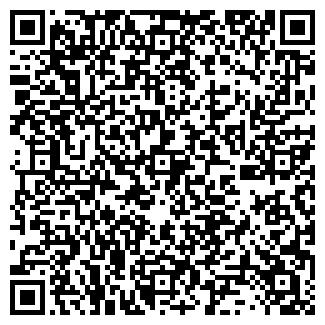 QR-код с контактной информацией организации АПТКА № 6
