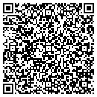 QR-код с контактной информацией организации № 7, МУП