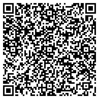 QR-код с контактной информацией организации № 8 ГП