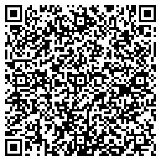 QR-код с контактной информацией организации № 10 ГП