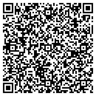 QR-код с контактной информацией организации № 11 ГП