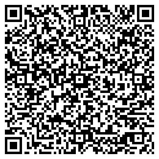 QR-код с контактной информацией организации ЭВМ КОМПЛЕКС ООО