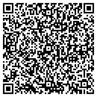 QR-код с контактной информацией организации № 12, МУП