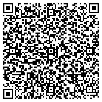 QR-код с контактной информацией организации № 15 ЖИЛДОРФАРМАЦИЯ