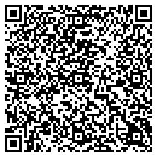 QR-код с контактной информацией организации № 25 ГП