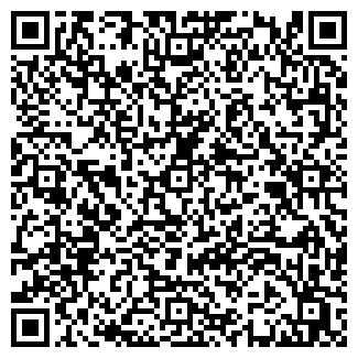 QR-код с контактной информацией организации № 25/2