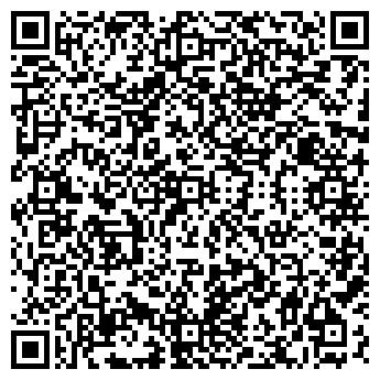 QR-код с контактной информацией организации АПТЕКА № 48