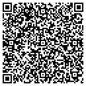 QR-код с контактной информацией организации № 49, МУП