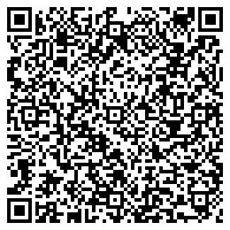 QR-код с контактной информацией организации № 58, ГУП