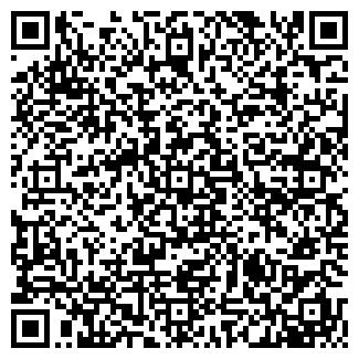 QR-код с контактной информацией организации № 61 ГП