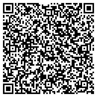 QR-код с контактной информацией организации ЭКСТРА ПП ООО