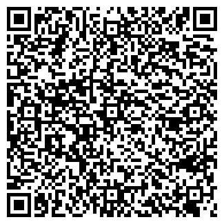 QR-код с контактной информацией организации № 63 ГМП