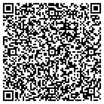 QR-код с контактной информацией организации № 67 ФАРМАЦИЯ РПП, МУП