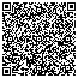 QR-код с контактной информацией организации № 74 ГП