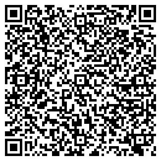 QR-код с контактной информацией организации № 80 ГМП